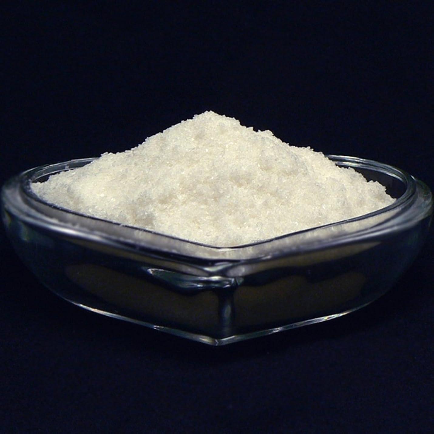 主要な保持衛星ヒマラヤ岩塩 クリスタルソルト 入浴用 バスソルト(パウダー)白岩塩 (1kg+250g増量)
