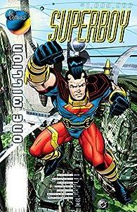 Superboy (1994-2002) #1000000 (DC One Million)