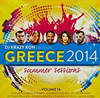 Greece 2014: Summer Sessions (Volume 14)