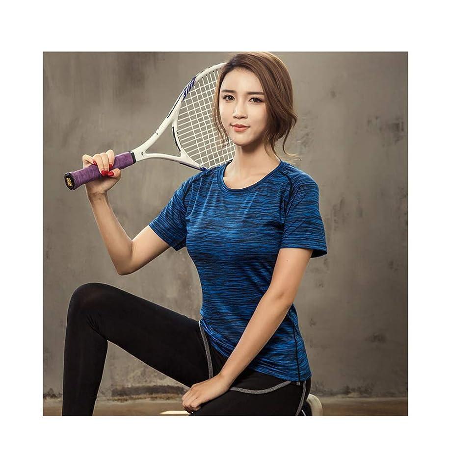 頼む同化弾力性のあるスポーツ速乾性のあるTシャツヨガ服フィットネス服女性スポーツトップス