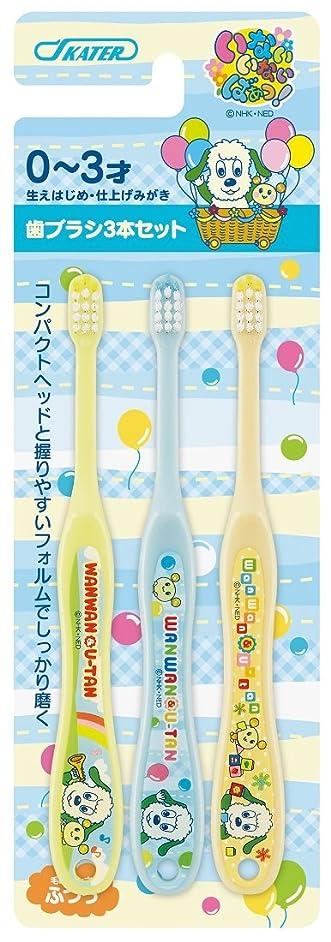 硫黄到着するエチケットスケーター 歯ブラシ 乳児用 0-3才 毛の硬さ普通 3本組 いないいないばあ 15 TB4T