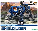 Zoids Highend Master Model HMM 001 Shield Liger Full Action Kit 1/72