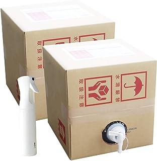次亜塩素酸 高濃度500ppm 10L×2箱(10倍希釈で200リットル分) マイクロミストスプレー付 ジアニスト 除菌 消臭