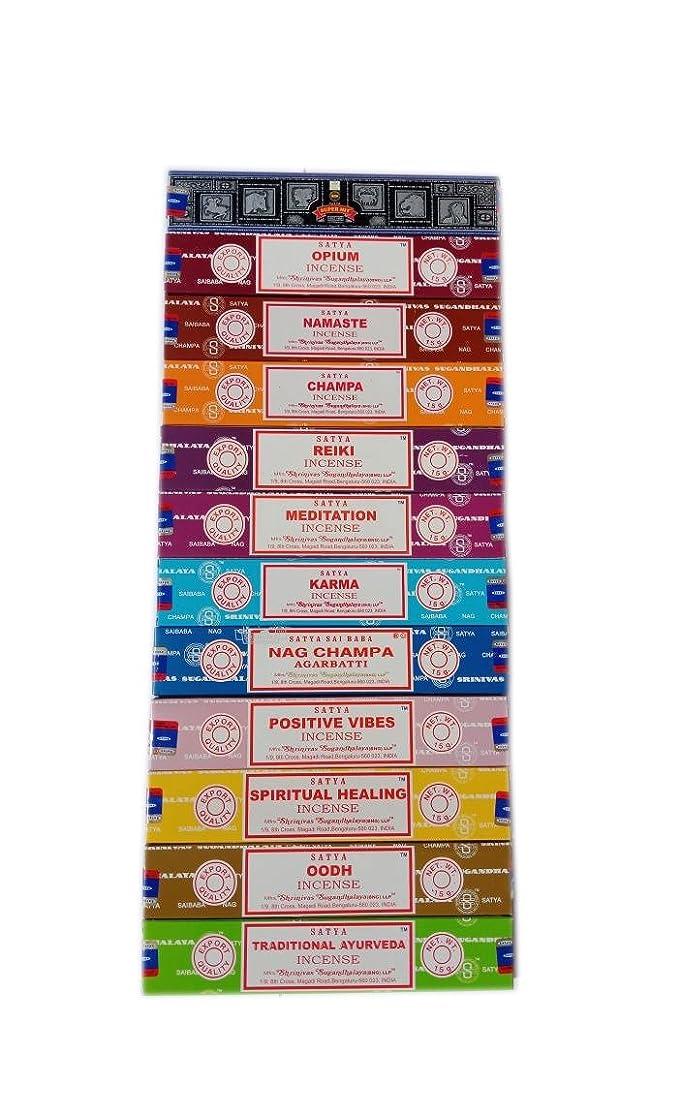 グレー動機個人的なSatya Incense Set 12 x 15gram含まれるもの:ナグ、スーパーヒット、ウード、ポジティブバイブ、ナマステ、チャンパ、アヘン、レイキ、スピリチュアルヒーリング、カルマ、伝統的なアーユルヴェーダ、瞑想パック