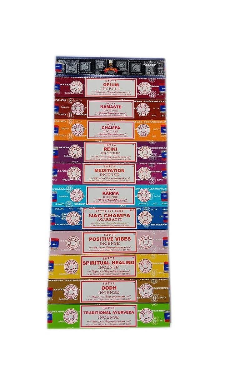 人事コーラス影響を受けやすいですSatya Incense Set 12 x 15gram含まれるもの:ナグ、スーパーヒット、ウード、ポジティブバイブ、ナマステ、チャンパ、アヘン、レイキ、スピリチュアルヒーリング、カルマ、伝統的なアーユルヴェーダ、瞑想パック