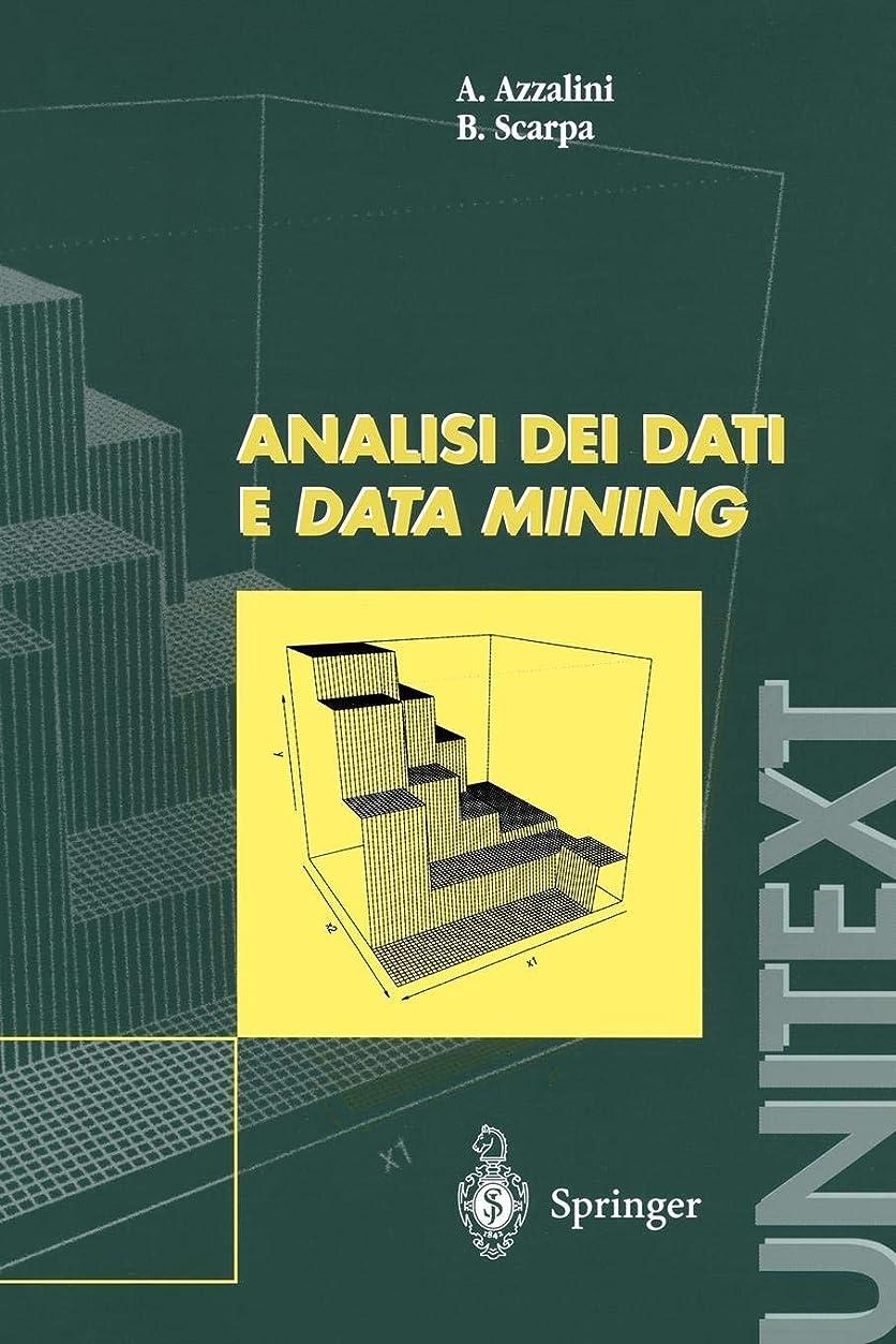さらに簡単に防衛Analisi dei dati e data mining (UNITEXT)