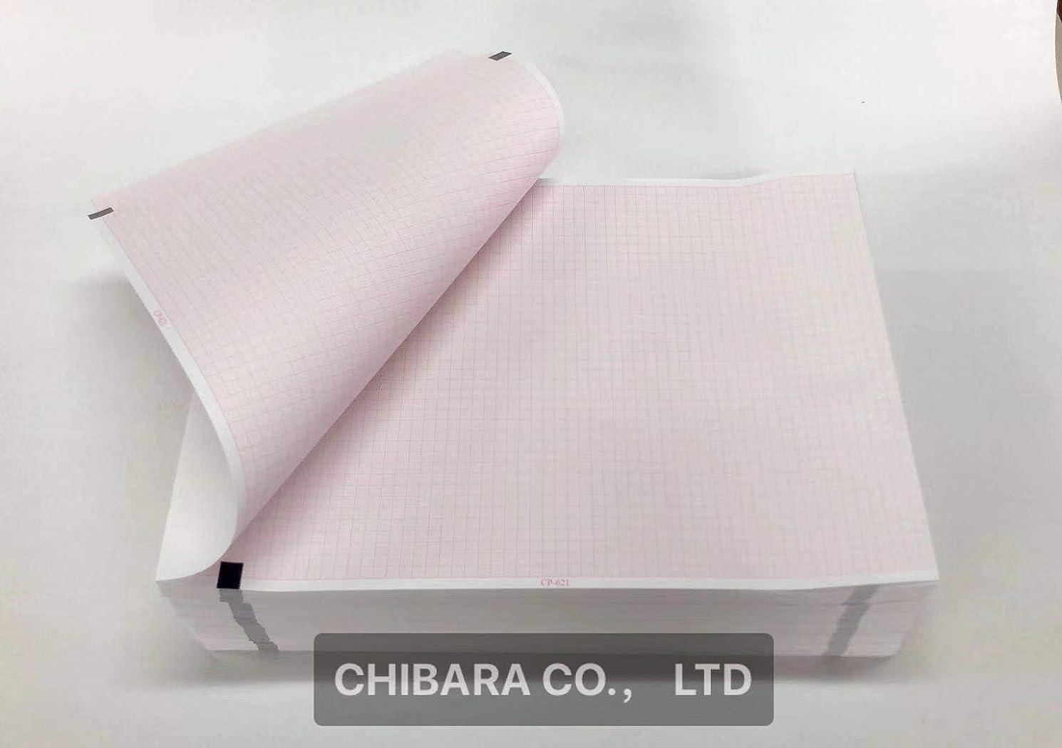 コールドサスペンションにもかかわらず心電図記録紙(折り畳み型)CP-621U-300(2冊入)