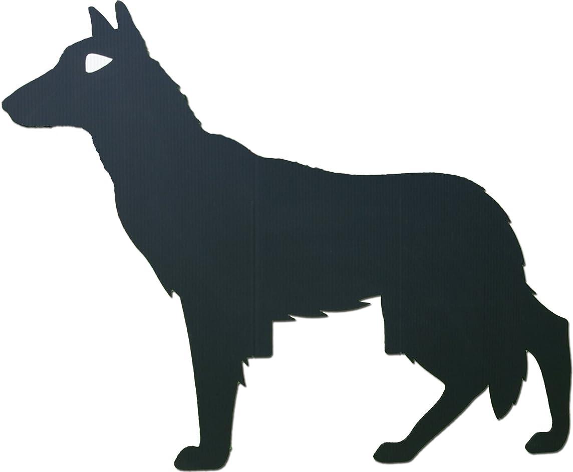 Animal Silhouette - Watch Dog - Spinning Pest Deterrent and Garden Decoration