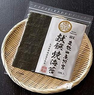 潮宝 国宝久能山東照宮献饌焼海苔  (1帖)