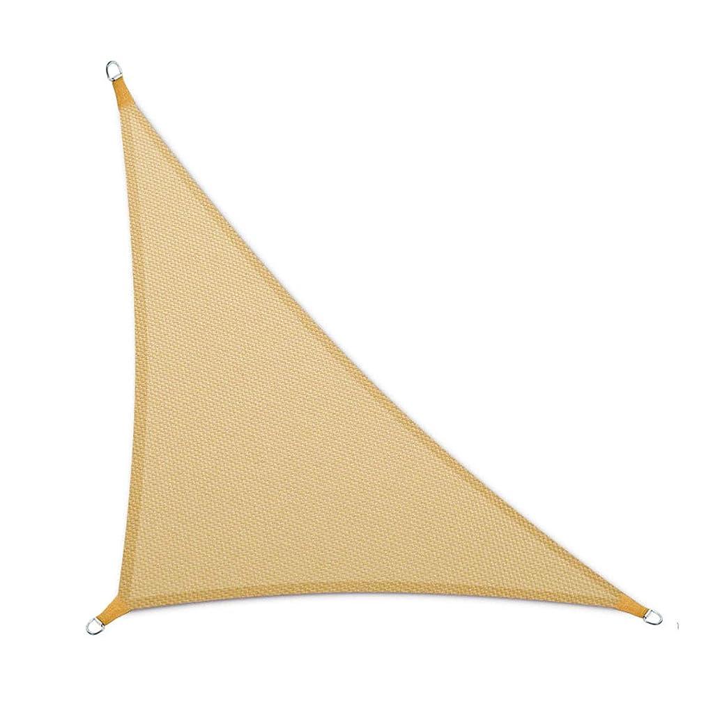めるスリップドレインKING DO WAY 洋風 日除け 日よけ uvカット シェード 庭 ガーデン用 三角形 #360x360x510cm 【5年品質保証】