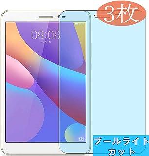 【3枚】 Sukix ブルーライトカット Huawei MediaPad T2 8.0 Pro 8 インチ 自己修復 日本製素材 4H フィルム 保護フィルム 気泡無し 0.15mm 液晶保護 フィルム プロテクター 保護 フィルム(*非 ガラスフィルム 強化ガラス ガラス ) 修繕版