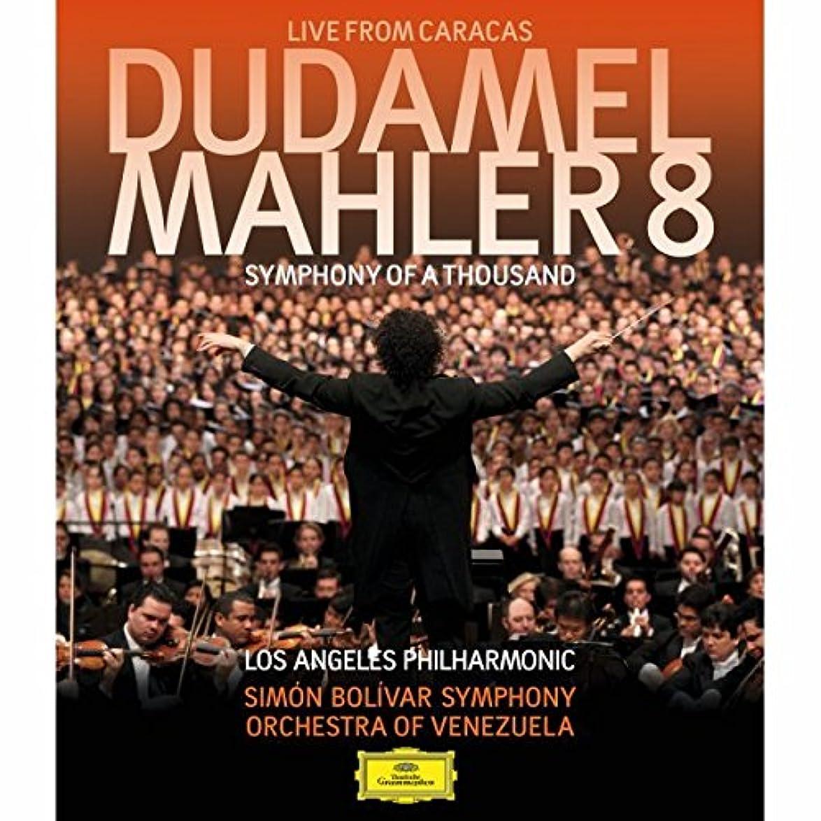 遷移失態カトリック教徒Gustav Mahler: Symphony No 8