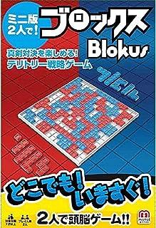 Mega Blocks Games Fast Fun Blokus, Multi-Colour, FMW25