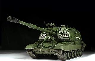 Zvezda 1/35 Zvezda No.3630 Russian 152mm Self-Propelled Howitzer 2S19 Msta-S
