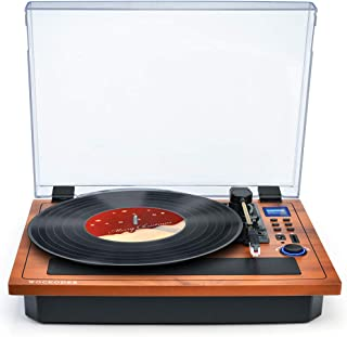 quality turntables for sale