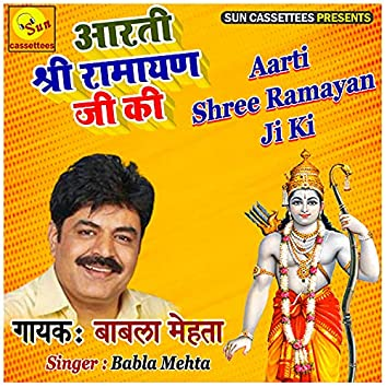 Aarti Shree Ramayan Ji ki (Hindi)
