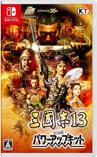 三國志13 with パワーアップキット - Switch