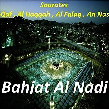 Sourates Qaf, Al Haqqah, Al Falaq, An Nas (Quran)