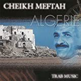 Trab Music (Algérie)...