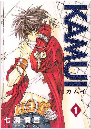 Kamui 1 (ステンシルコミックス)の詳細を見る
