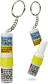 Dragon Inhaler - Nasal Inhaler on a Keychain for Treating Nasal Congestion