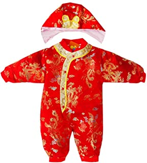 CRB Fashion Baby Infant Boy Girls Chinese New Years Romper Outfit Suit One Piece