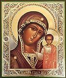 Icono ortodoxo ruso bizantino Nuestra Señora de Kazan Virgen y Niño Cristo 8 1/4 pulgadas