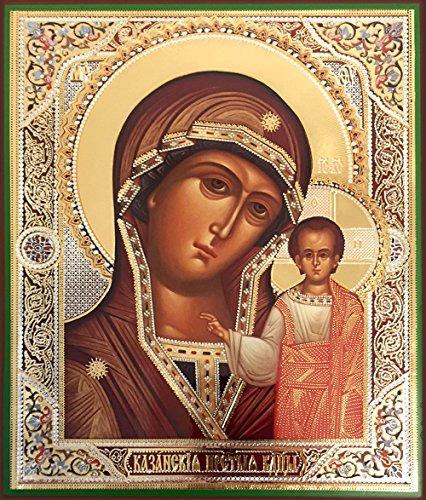 Königskette Russisch-Orthodoxe Icon Our Lady of Kazan Madonna und Kind Christ 81/10,2cm