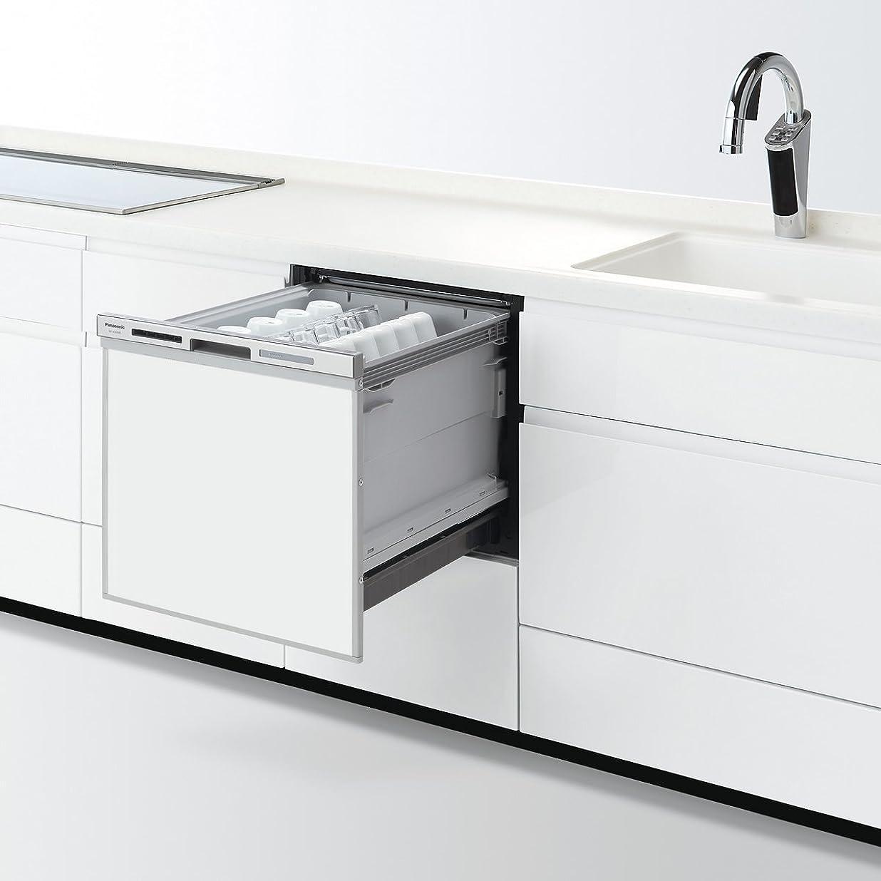 費やすステージ魅力的であることへのアピールパナソニック Panasonic ビルトイン食器洗い乾燥機 NP-45MS8S 幅45cm M8シリーズ NP-45MS7S後継品 カラー:シルバー 食洗機