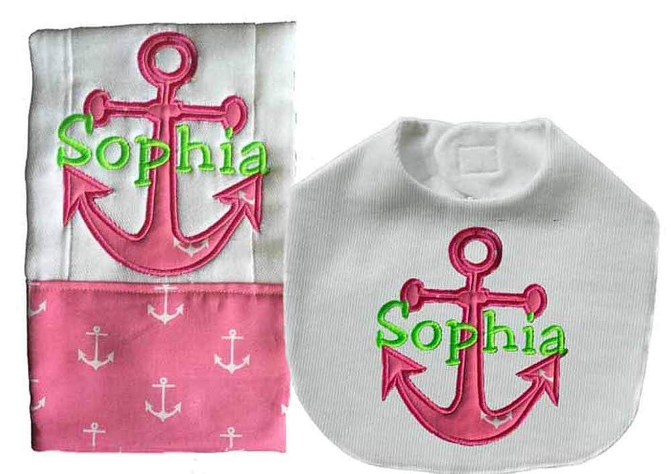 Pink Nautical Baby Girl Bib And Burp Cloth Set