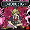 TOHOBU STG #1[東方Project]