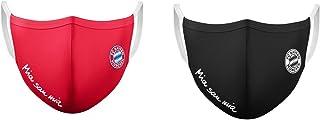 Bayern Monachium Maseczki ochronne na twarz z tkaniny, 2 sztuki: czerwona i czarna