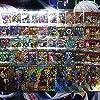 森羅万象 女性キャラクターイラストカード50種類 ホログラム/29枚 : シルバー/19枚 : ノーマル/2枚