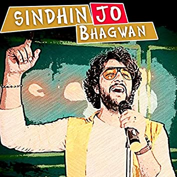 ChetiChand Special (Sindhin Jo Bhagwan)