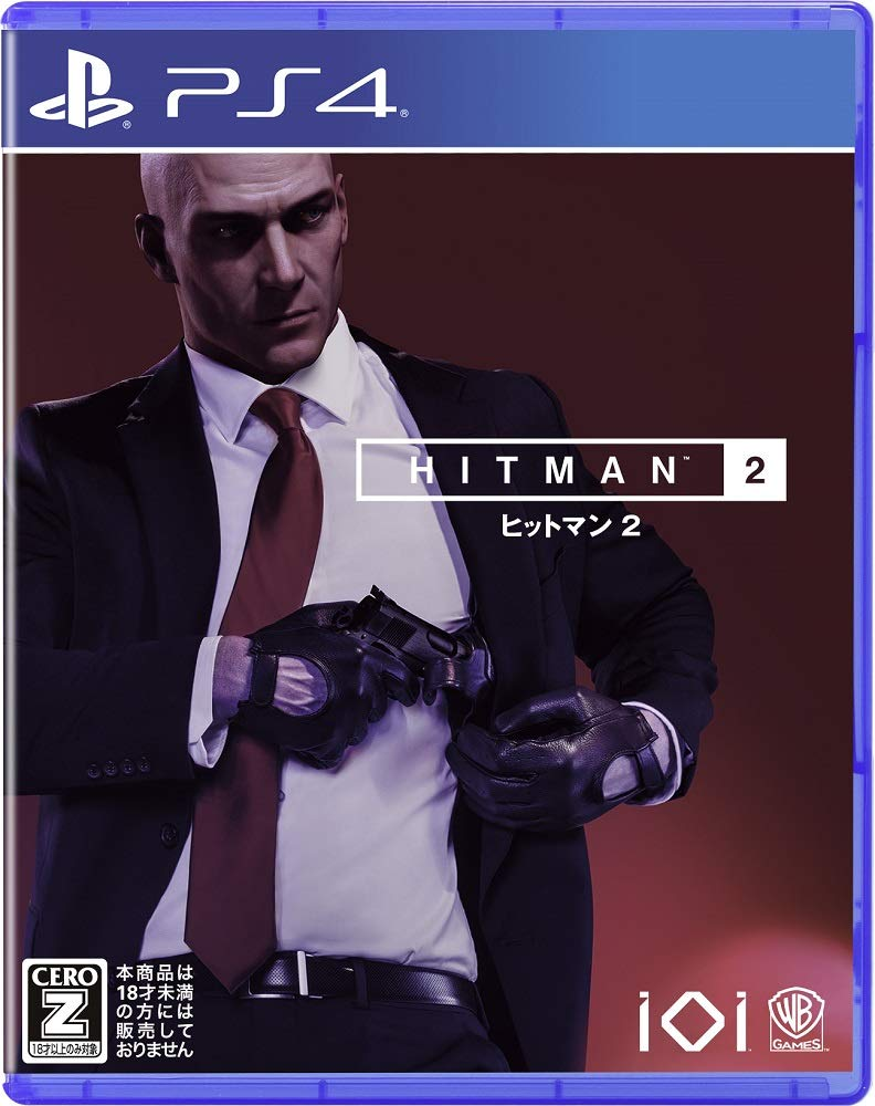 Warner Home Video Games Hitman 2 PS4 SONY Super beauty product restock quality top Beauty products JAPANESE 4 PLAYSTATION