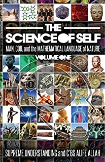 By Supreme Understanding - The Science of Self (5/14/12)