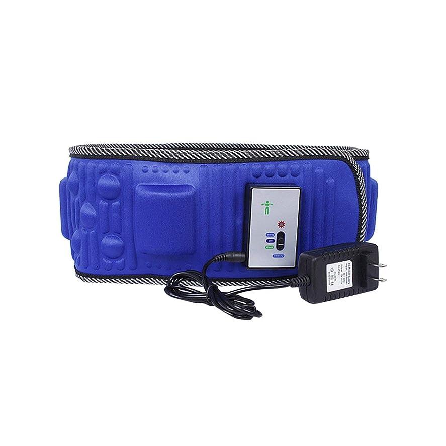 DeeploveUU デバイス振動脂肪燃焼アーティファクトを細くする携帯用電気フィットネス振動痩身ベルト振動機