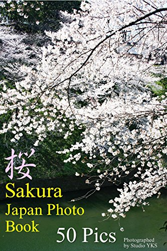 Sakura Japan Photo Book: Sakura Japan Photo Book Chidorigafuchi in Tokyo,Gumma pref,Saitama pref and more. (English Edition)