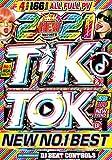 洋楽 DVD 4枚組 166曲 フル収録 2021年最新 バズ曲全収録 2021 Tik & Toker New No.1 Best - DJ Beat Controls 4DVD TikTokしか勝たん やりらふぃ~ バズってください