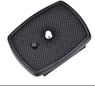 Gojiny Placa de liberación rápida qr Placa de reemplazo Abrazadera Adaptador de Cabeza de trípode Compatible para Amazon Basics 60 DSLR SLR cámara Digital videocámara trípode monopie