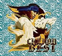 BEST(初回生産限定盤)