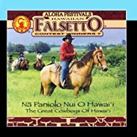 Aloha Festivals Falsetto Contest Winners Vol. 7 by Various Artists