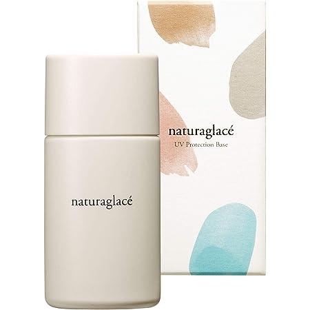 ナチュラグラッセ(naturaglace) ナチュラグラッセ UVプロテクションベースN 日焼け止め下地 SPF50+ PA+++ 通常デザイン 通常デザイン(UVミルク) 単品