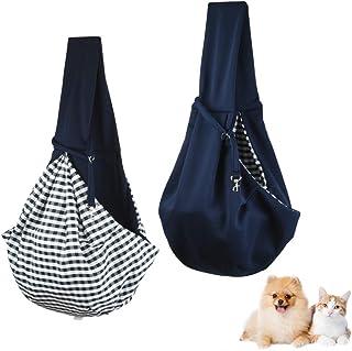 犬用 お出かけ キャリーバッグ ペット 猫 小型犬 飛び出し防止 GYBBER&MUMU スリング 抱っこバッグ 耐久性 斜めショルダーバッグ 抱っこ紐 (ブルー)