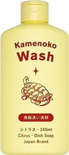 亀の子束子 亀の子ウォッシュ シトラス 240mL 食器用洗剤