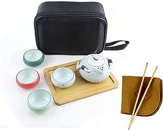急須 湯呑み セット ティーポット 陶器 茶器セット 旅行 お出かけ用 収納バッグ付き 和風急須 煎茶碗 × 4客