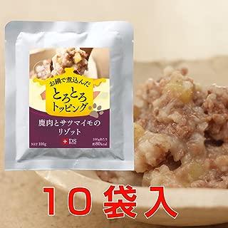 【国産・無添加】鹿肉とサツマイモのリゾット(10袋セット)DOGSTANCE ドッグスタンス 鹿肉トッピングフード