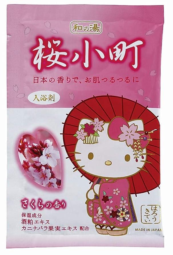 ばかげたストラップ確かに日本製 made in japan ハローキティ桜小町 N-8722【まとめ買い12個セット】