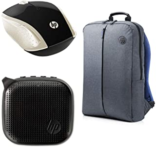 HP 15.6 Value BP+GWM+BS HP 15.6 Value Grey Backpack + HP 200 Gold Wireless Mouse + HP 300 Mini Black Bluetooth Speaker