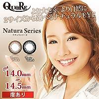クオーレ ナチュラ Quore Natura 1month 01 ナチュラ ブラック 14.0 度あり 1枚入 (PWR) -5.00